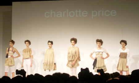 charlotte price collection
