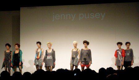jenny pusey collection