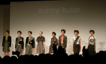 sunny kular collection