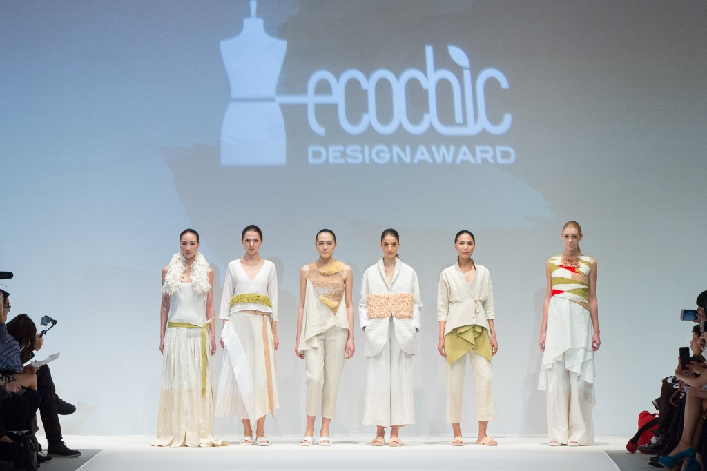 The EcoChic Design Award 2015-16 2nd Prize winning collection_designed by Cora Maria Bellotto