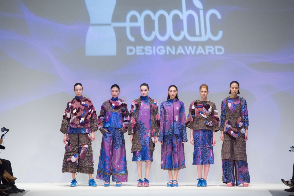 The EcoChic Design Award 2015-16 First Prize winning collection_designed by Patrycja Guzik