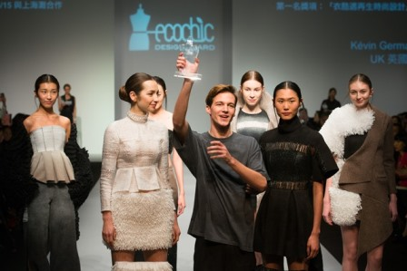 The first prize The EcoChic Design Award 2014-15 in Partnership with Shanghai Tang Winner Kévin Germanier